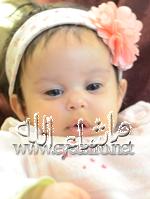 Zeina Salman
